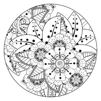 색칠하기 책 페이지를 위한 멘디 스타일의 둥근 꽃 패턴 개요