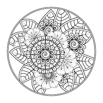 Наброски круглый цветочный узор в стиле менди для раскраски