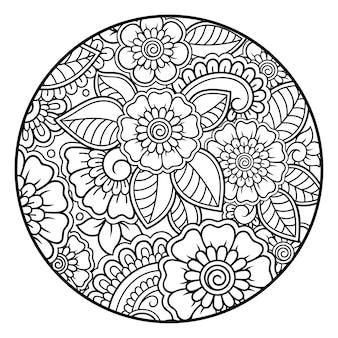 ページを着色するための一時的な刺青スタイルの丸い花のパターンの輪郭を描きます。白黒の落書き飾り。手描きイラスト。
