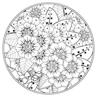 黒と白のページ落書き飾りを着色するための一時的な刺青スタイルの花の丸い輪郭。