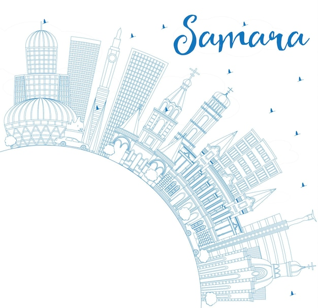 Outline samara russia city skyline with blue buildings and copy space. vector illustration. business travel and tourism concept with modern architecture. samara cityscape with landmarks.