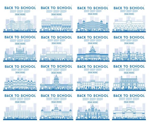大学、高校、大学の研究バナーの概要セット。ベクトルイラスト。学生は大学の本館に行きます。コピースペース付きバナー。
