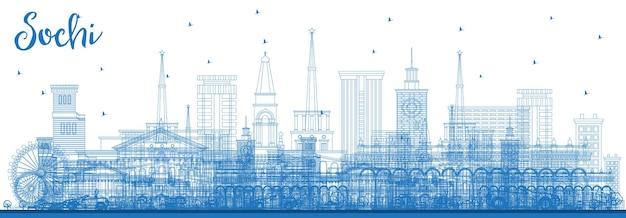 青い建物でソチロシアの街のスカイラインの概要を説明します。ベクトルイラスト。近代建築とビジネス旅行と観光の概念。ランドマークのあるソチの街並み。