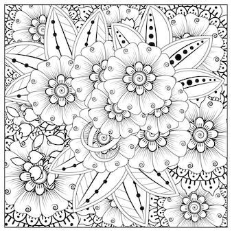 一時的な刺青スタイルの正方形の花のフレームの輪郭を描きます。一時的な刺青の花の落書き飾り。アウトライン手描きイラスト。塗り絵のページ。