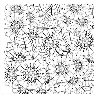 一時的な刺青スタイルの正方形の花のフレームの輪郭を描きます。