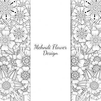 멘디 스타일의 사각형 꽃 패턴 개요. 흑인과 백인 낙서 장식. 손으로 그리는 그림