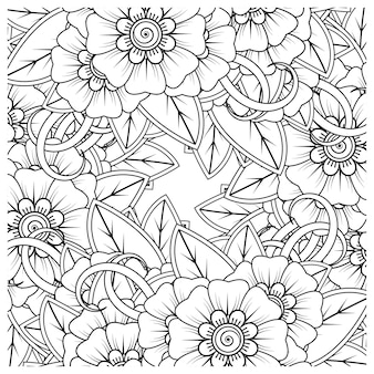 Наброски квадратный цветочный узор в стиле менди для раскраски страницы книги каракули орнамент в черно-белой руке рисовать иллюстрацию