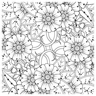 책 페이지를 색칠하기위한 mehndi 스타일의 사각형 꽃 패턴 개요