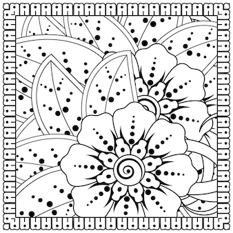 本のページを着色するための一時的な刺青スタイルの正方形の花のパターンの概要