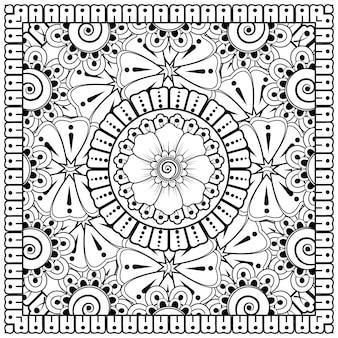 색칠하기 책 페이지를 위한 멘디 스타일의 사각형 꽃 패턴을 설명합니다.