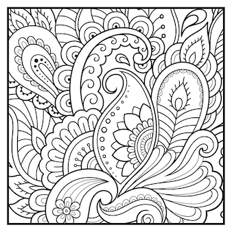 Outline square flower pattern in mehndi style for coloring book page.