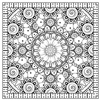Outline square flower pattern in mehndi style for coloring book page