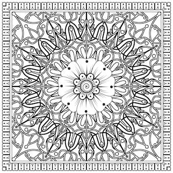 멘디 스타일의 개요 사각형. 민족 오리엔탈 스타일의 장식 장식. 낙서 장식. 색칠 페이지.