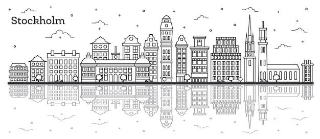 역사적인 건물 및 반사 흰색 절연 개요 스톡홀름 스웨덴 도시의 스카이 라인. 랜드 마크와 스톡홀름 풍경입니다.