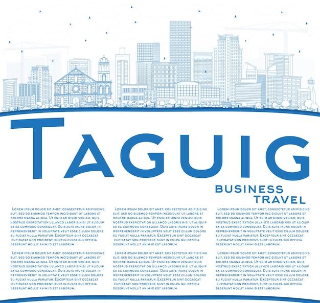 青い建物とコピースペースでタギッグフィリピンの街のスカイラインの概要を説明します。近代建築とビジネス旅行と観光の概念。ランドマークのあるタギッグの街並み。