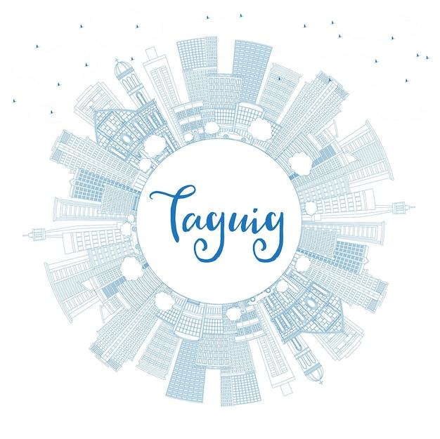 青い建物とコピースペースでタギッグフィリピンの街のスカイラインの概要を説明します。ベクトルイラスト。近代建築とビジネス旅行と観光の概念。ランドマークのあるタギッグの街並み。