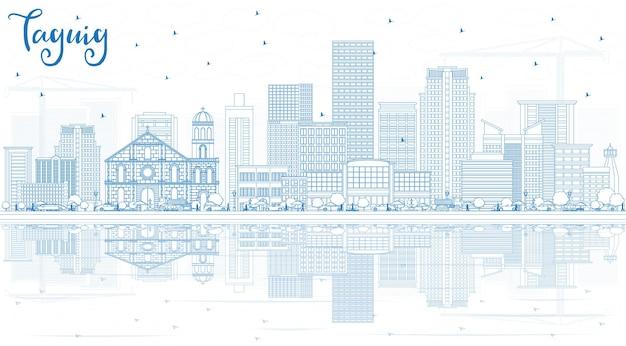 青い建物と反射でタギッグフィリピンのスカイラインの概要を説明します。ベクトルイラスト。近代建築とビジネス旅行と観光の概念。ランドマークのあるタギッグの街並み。