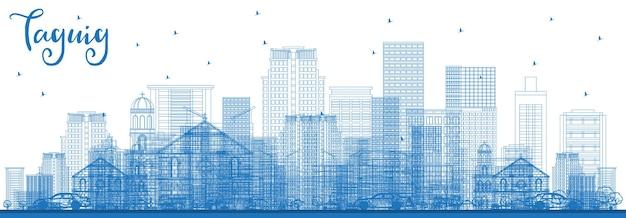青い建物でタギッグフィリピンのスカイラインの概要を説明します。ベクトルイラスト。近代建築とビジネス旅行と観光の概念。