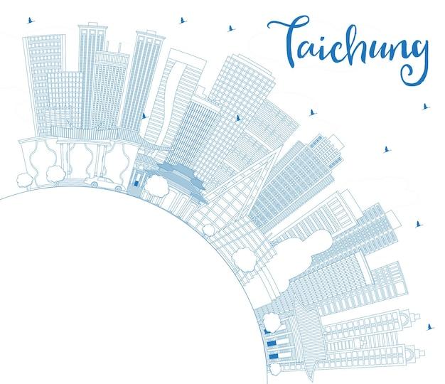 青い建物とコピースペースで台中台湾の街並みの概要を説明します。ベクトルイラスト。歴史的な建築とビジネス旅行と観光の概念。ランドマークのある台中中国の街並み。