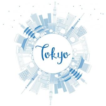 青い建物とコピースペースで東京のスカイラインの輪郭を描きます。ベクトルイラスト。近代建築とビジネス旅行と観光の概念。プレゼンテーションバナープラカードとwebサイトの画像。