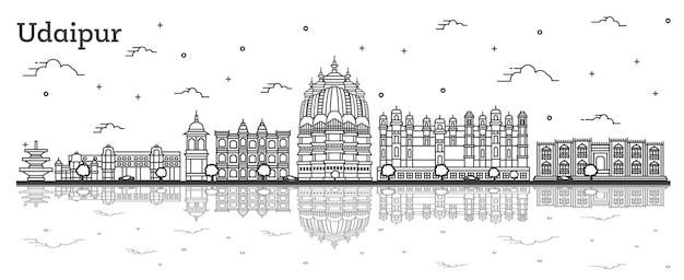 白で隔離された歴史的建造物と反射でウダイプールインドの街のスカイラインの概要を説明します。ベクトルイラスト。ランドマークのあるウダイプールの街並み。