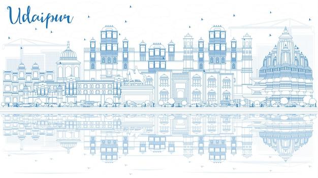 青い建物と反射でウダイプールインドのスカイラインの概要を説明します。ベクトルイラスト。歴史的な建築とビジネス旅行と観光の概念。