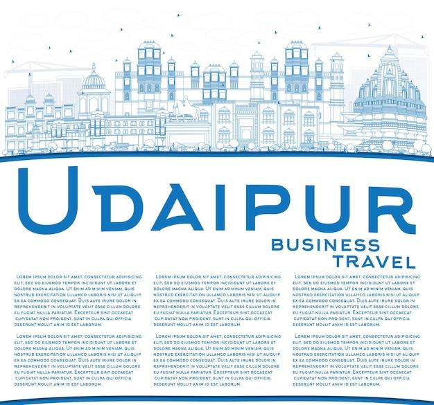 青い建物とコピースペースでウダイプールのスカイラインの概要を説明します。ベクトルイラスト。歴史的な建築とビジネス旅行と観光の概念。プレゼンテーションバナープラカードとwebサイトの画像。