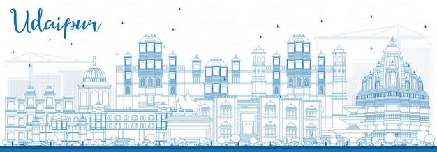 青い建物でウダイプールのスカイラインの概要を説明します。ベクトルイラスト。歴史的な建築とビジネス旅行と観光の概念。プレゼンテーションバナープラカードとwebサイトの画像。