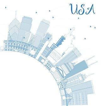 푸른 고층 빌딩, 랜드마크 및 복사 공간이 있는 미국 스카이라인 개요. 벡터 일러스트 레이 션. 현대 건축과 비즈니스 여행 및 관광 개념입니다. 프레젠테이션 배너 현수막 및 웹용 이미지입니다.