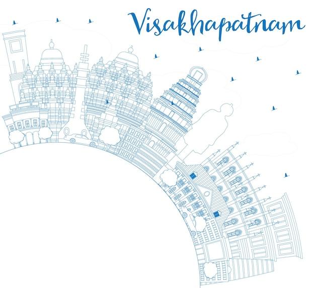 Очертите горизонт вишакхапатнама с синими зданиями и копией пространства. векторные иллюстрации. деловые поездки и концепция туризма с исторической архитектурой. изображение для презентационного баннера и веб-сайта.