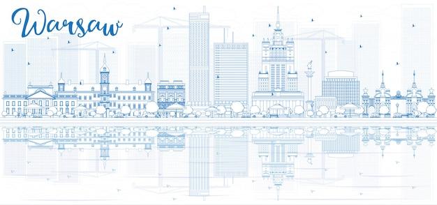 파란 건물 및 반사 바르샤바 스카이 라인을 설명합니다.