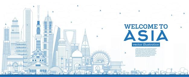 概要青い建物のあるアジアのスカイラインへようこそ。ベクトルイラスト。歴史的建造物と観光の概念。ランドマークのあるアジアの街並み。東京。上海。シンガポール。デリー。リヤド。