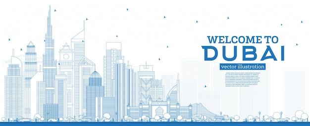 概要青い建物のあるドバイuaeスカイラインへようこそ。近代建築とビジネス旅行と観光の概念。ランドマークのあるドバイの街並み。