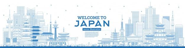 개요 블루 빌딩이있는 일본 스카이 라인에 오신 것을 환영합니다. 역사적인 건축물과 관광 개념. 랜드 마크가있는 풍경. 도쿄. 오사카. 나고야. 교토. 나가노. 가와사키.