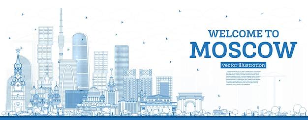 Наброски добро пожаловать в москву на фоне линии горизонта россии с синими зданиями. векторные иллюстрации. деловые поездки и концепция туризма с современной архитектурой. городской пейзаж москвы с достопримечательностями.