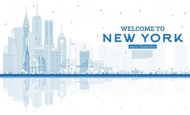 개요 파란색 건물과 반사가 있는 미국 뉴욕 스카이라인에 오신 것을 환영합니다.