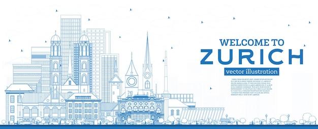 개요 파란색 건물이 있는 취리히 스위스 스카이라인에 오신 것을 환영합니다.