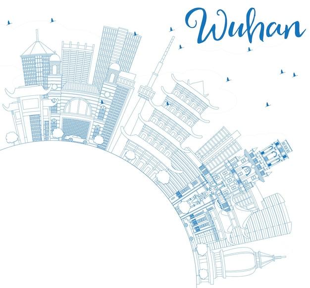 Очертите горизонт ухани с синими зданиями и копией пространства. векторные иллюстрации. деловые поездки и концепция туризма с современной архитектурой. изображение для презентационного баннера и веб-сайта.