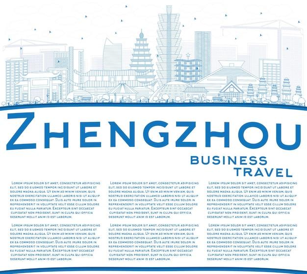 파란색 건물 및 복사 공간이 있는 정저우 스카이라인 개요. 벡터 일러스트 레이 션. 현대 건축과 비즈니스 여행 및 관광 개념입니다. 프레젠테이션 배너 현수막 및 웹사이트용 이미지.