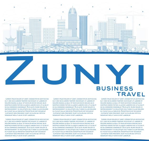 Наброски на фоне линии горизонта города китая цзуньи с синими зданиями и копией пространства. векторные иллюстрации. деловые поездки и концепция туризма с современной архитектурой. городской пейзаж zunyi с достопримечательностями.