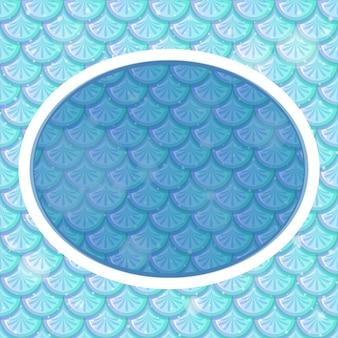 青い魚の鱗の背景に楕円形のフレームテンプレート