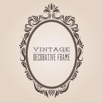 レトロなパターンのビクトリア朝とバロック様式の装飾的なデザインの楕円形のヴィンテージ華やかなボーダーフレーム
