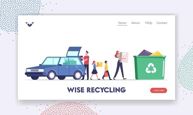 過剰消費ランディングページテンプレート。役に立たないものでいっぱいの車からゴミ箱に商品を積んでいる子供を持つ家族のキャラクター。人々はリサイクルのためにゴミを捨てます。漫画のベクトル図