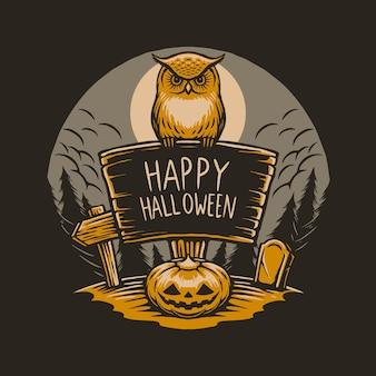 Сова и тыква в день хэллоуина