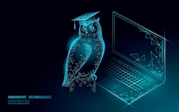 賢明な教育のフクロウの鳥のシンボル。 eラーニングの遠隔概念。