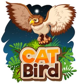 고립 된 고양이 새 글꼴 배너와 함께 밤 장면에서 올빼미 만화 캐릭터