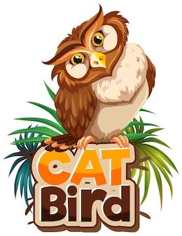 分離された猫の鳥のフォントバナーとフクロウの漫画のキャラクター