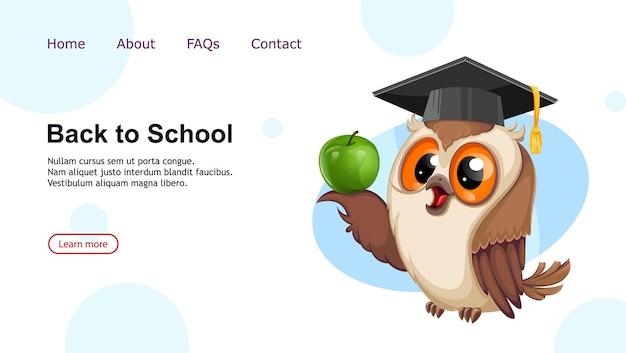 Сова в выпускной шапке держит яблоко. обратно в школу. мудрая сова, милый мультипликационный персонаж. фондовый вектор иллюстрация