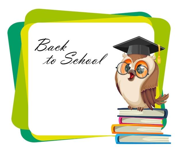 Сова в выпускной шапке сидит на куче книг. обратно в школу. мудрая сова мультипликационный персонаж. фондовый вектор иллюстрация на ярком фоне