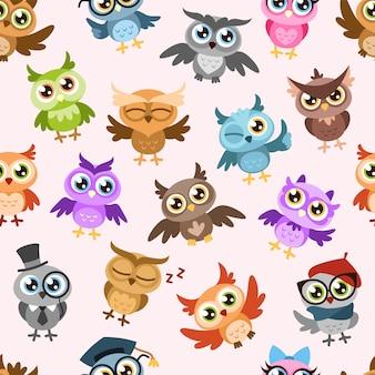 フクロウのシームレスなパターン。カラフルなかわいい賢明なフクロウ、楽しい森の鳥のかわいらしさ幼稚な壁紙プリント、テキスタイル面白い漫画ベクトルテクスチャ